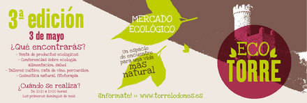 Tercera edición de Eco-Torre