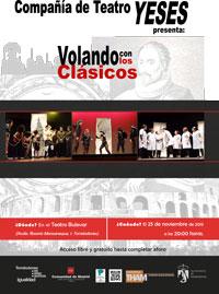 El teatro YESES de mujeres presas llega a Torrelodones por el 25N