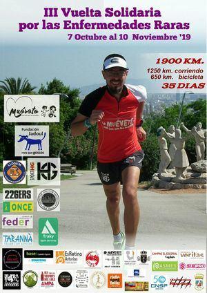 La III Vuelta Solidaria por las enfermedades raras llega a El Escorial