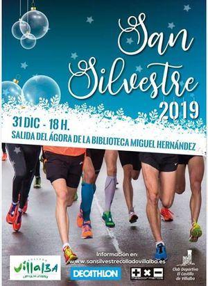 La San Silvestre de Collado Villalba celebra su séptima edición