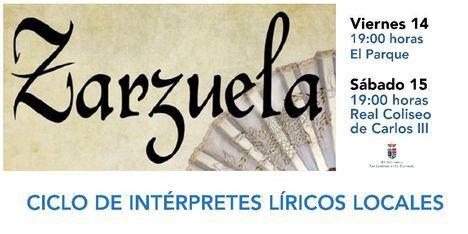 El Ayuntamiento de San Lorenzo de El Escorial programa un ciclo de conciertos líricos con intérpretes locales