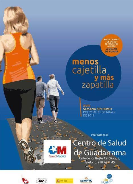 El centro de salud de Guadarrama colaborará en la Semana sin Humo