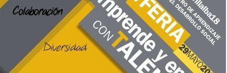 Más de 300 puestos de trabajo en la V Feria Emprende y Emplea de Collado Villalba