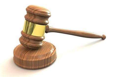 Torrelodones busca nuevo Juez de Paz